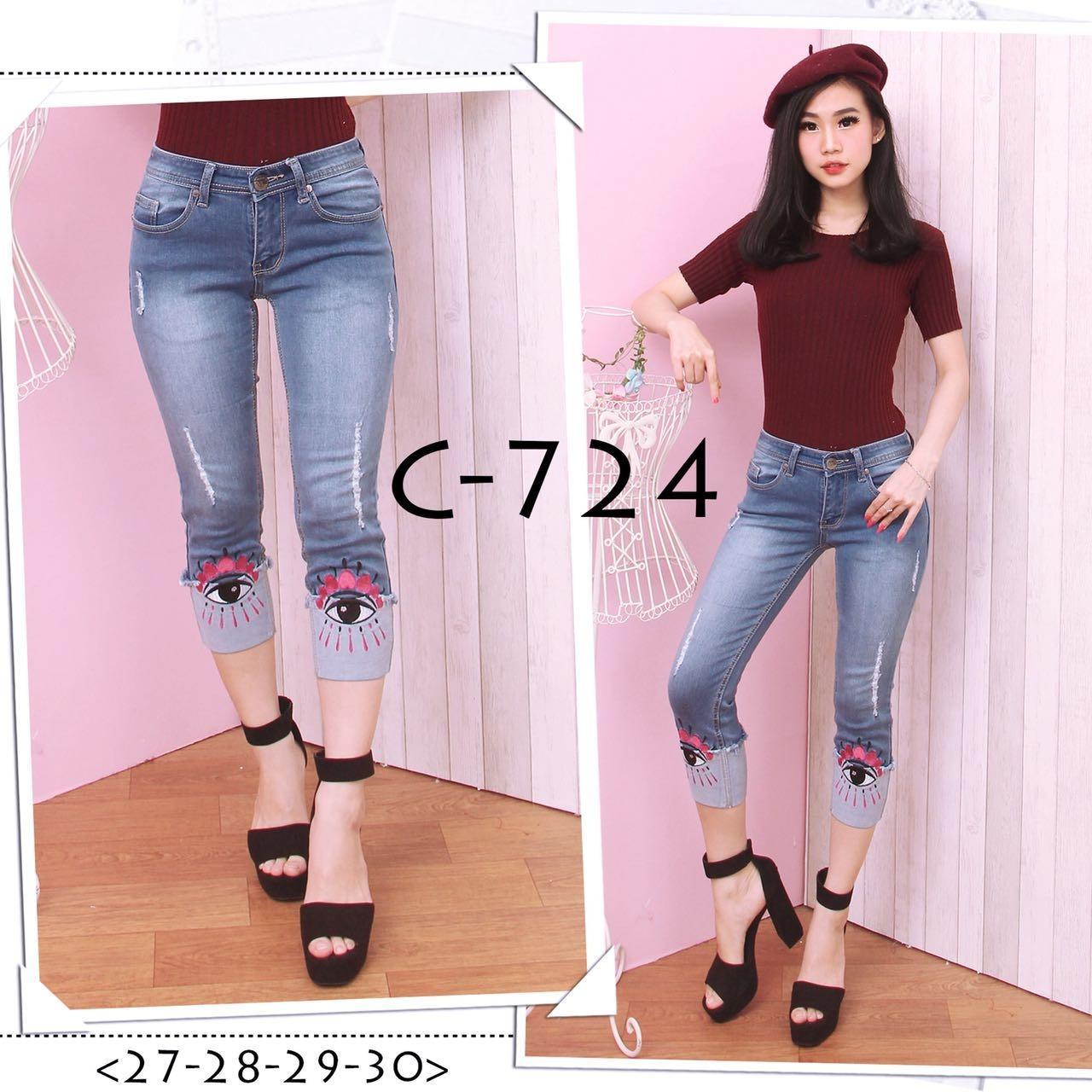 Ulasan Mengenai Jhf Celana Jeans Ripped Wanita 7 8 Stik Balik Motif Kucing Dan Mata