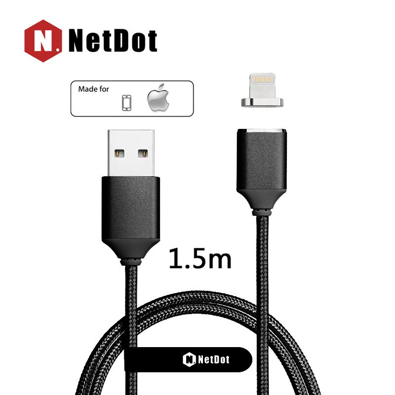 NetDot 1.5 M Gen2 Lightning ( iPhone ) Cepat Pengisian Transfer Data Magnetik Kabel Anda Apple