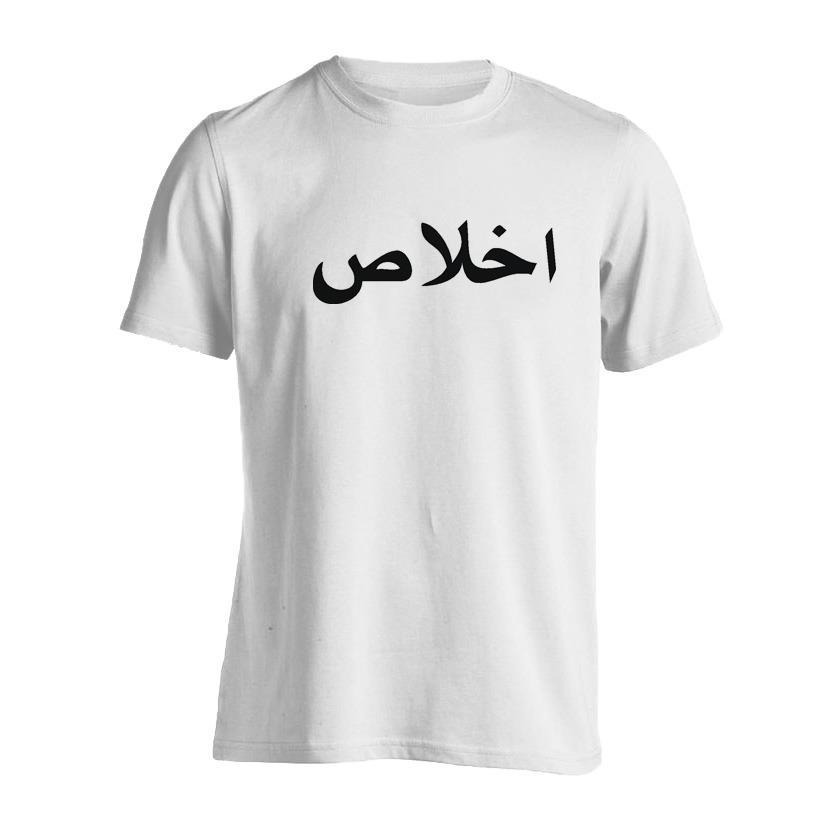 Spesifikasi Kaos Dakwah Ikhlas Arabic Tshirt Distro Islami Lengan Pendek Cotton Combed 30S Oneck Terbaru