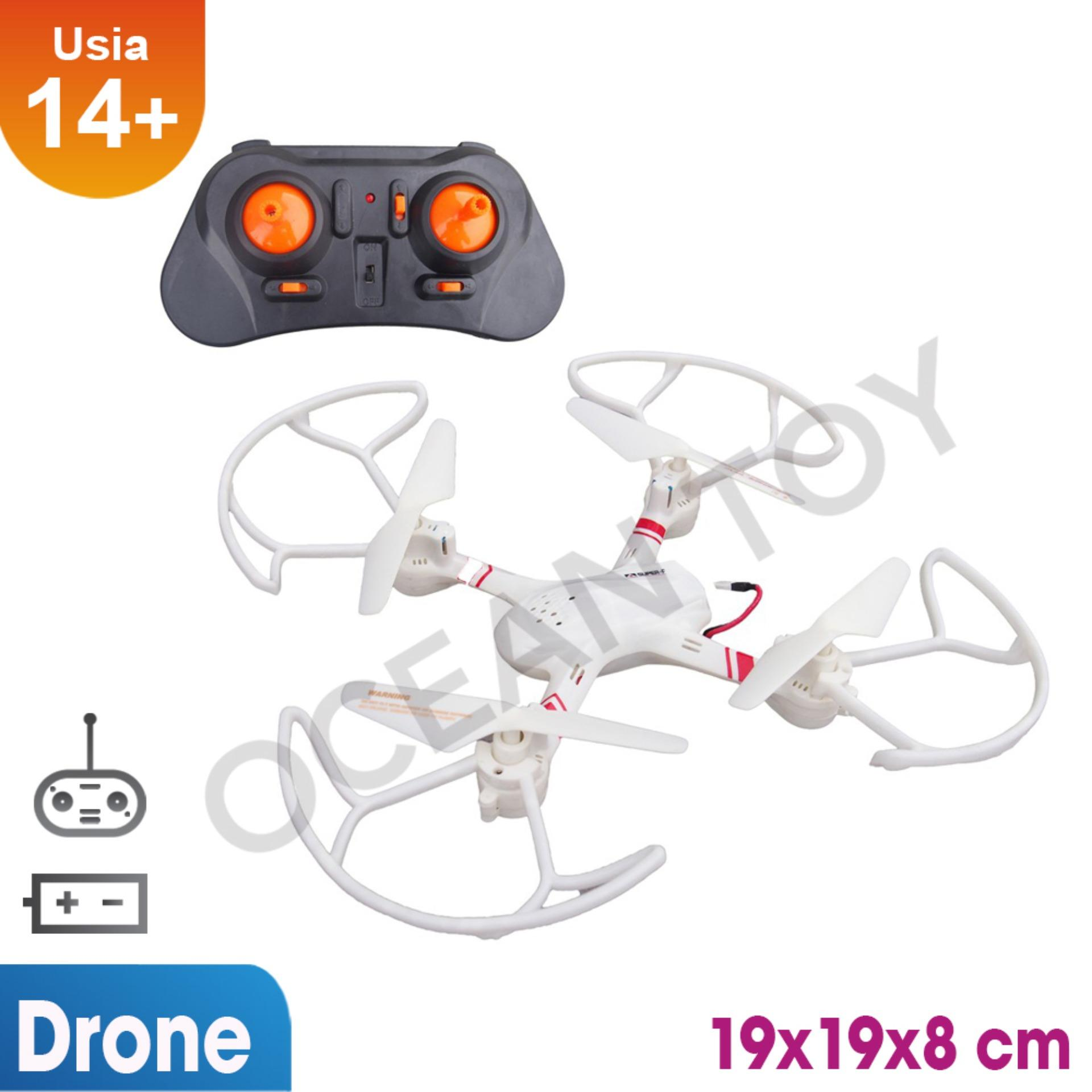 Jual Ocean Toy Drone Murah Quadcopters Super F 33043 White Branded Original