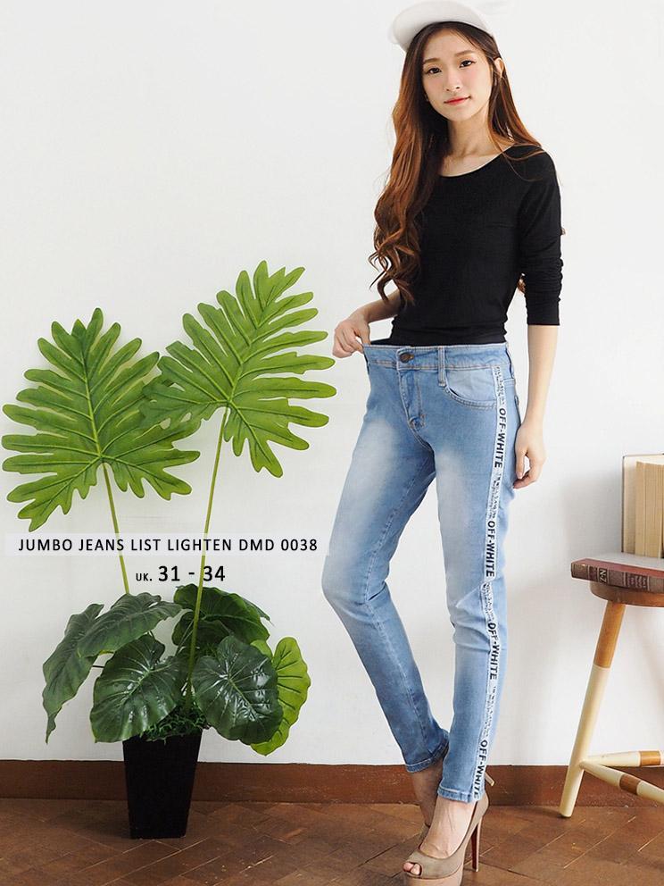 (BEST SELLER) - Celana Skinny Jeans Jumbo Wanita - List Birumuda Kombinasi