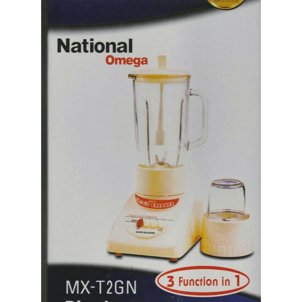 Blender National Omega - E2kfb9