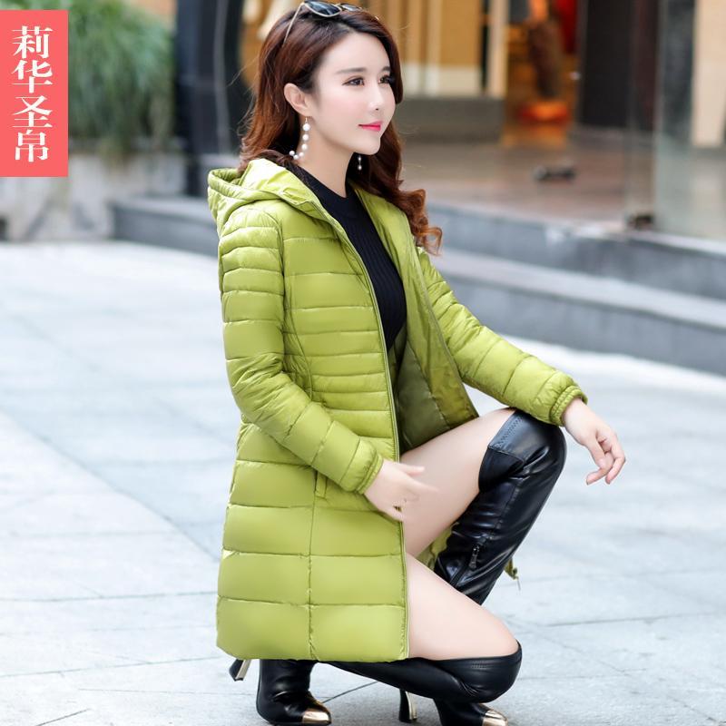 Baju Katun Musim Dingin Lebih Tebal Pakaian Katun Korea Modis Gaya Bulu  Angsa (Buah Hijau 383206bba5