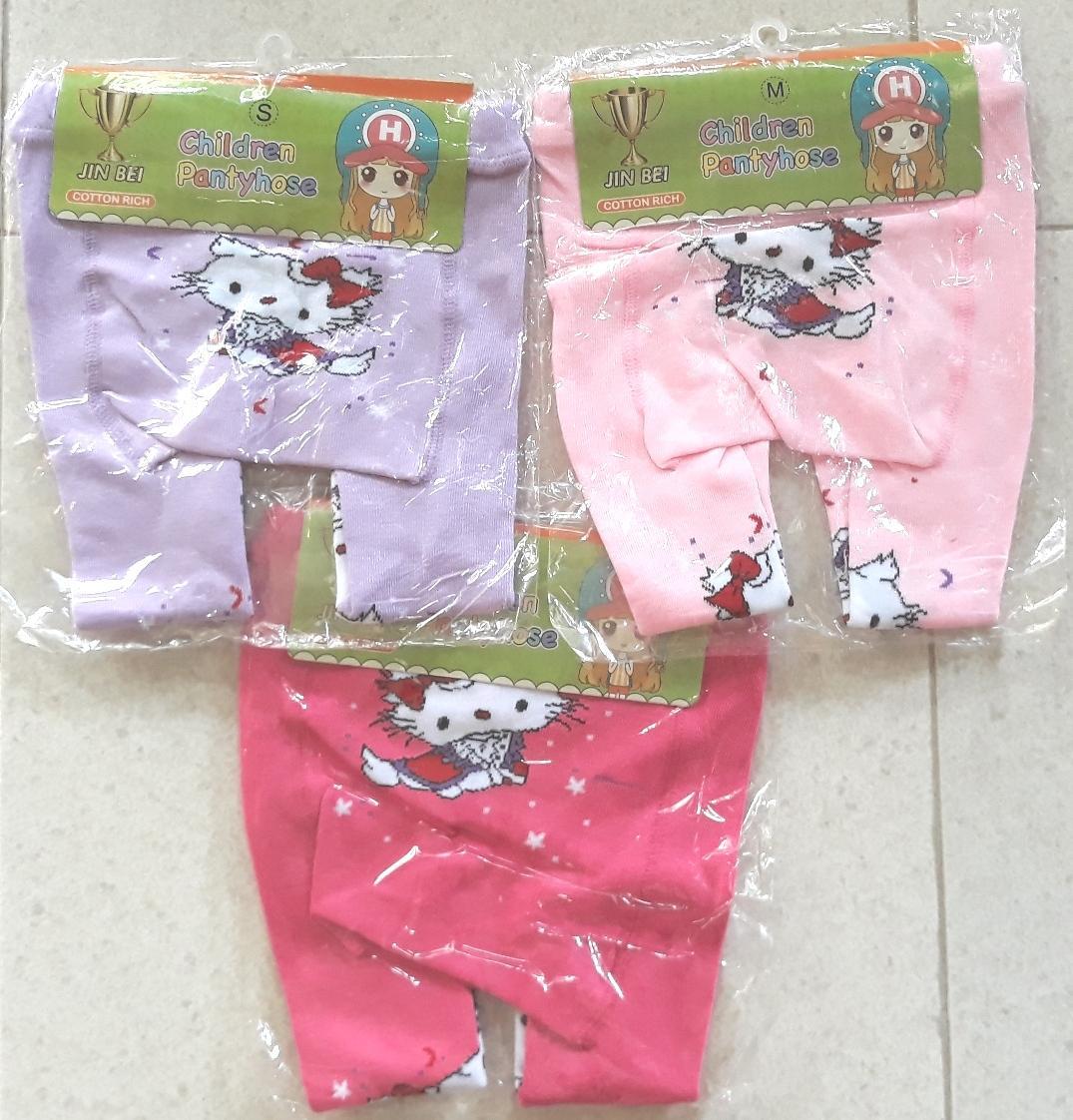 Fitur Legging Anak Girl I Legging Bayi Dan Harga Terbaru - Info ... 5f34438f6d