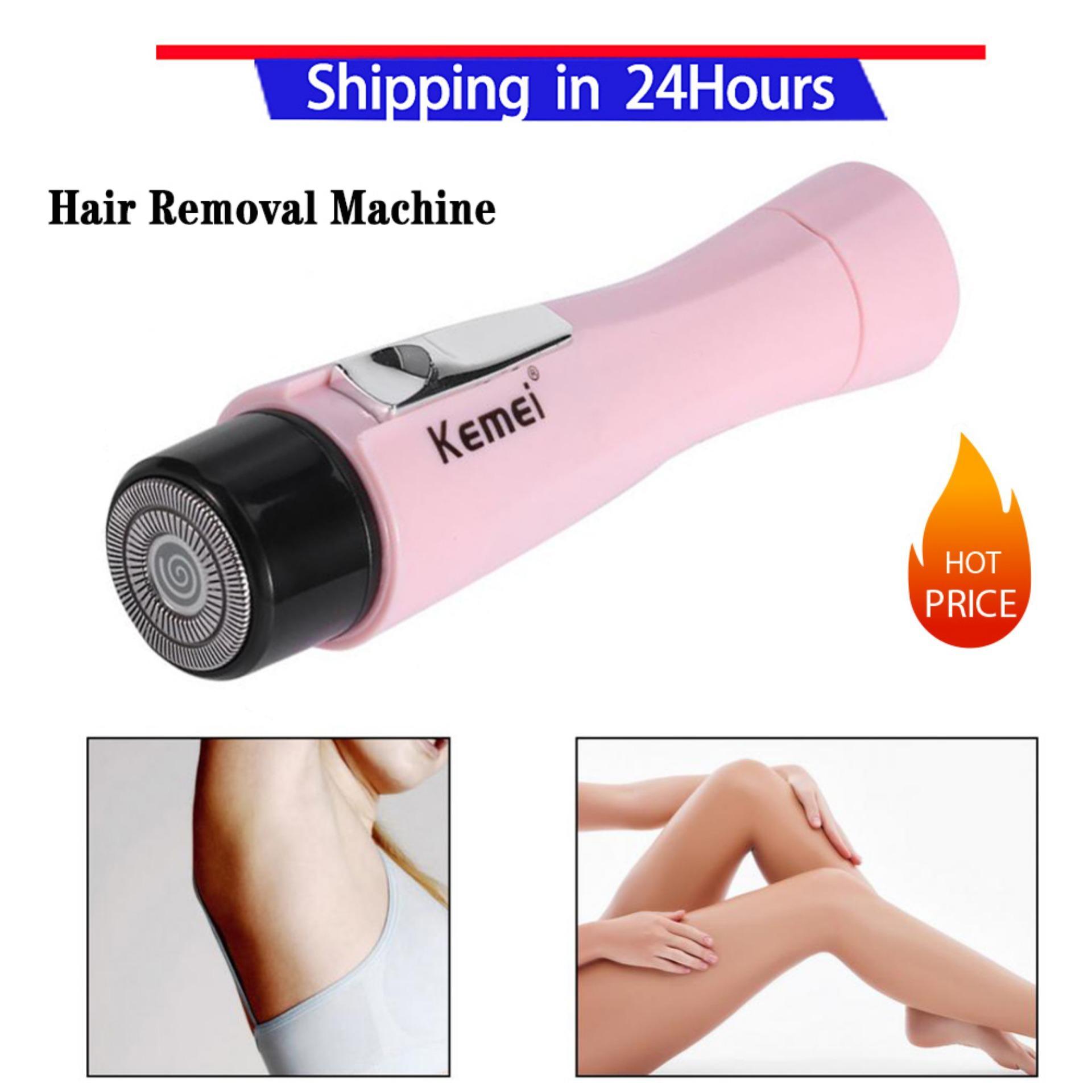 Wanita Berwarna Merah Muda Portabel Listrik Pencukur Rambut Mesin Mini  Pencabut Bulu Wanita Kecantikan Alat- cce7b57a23