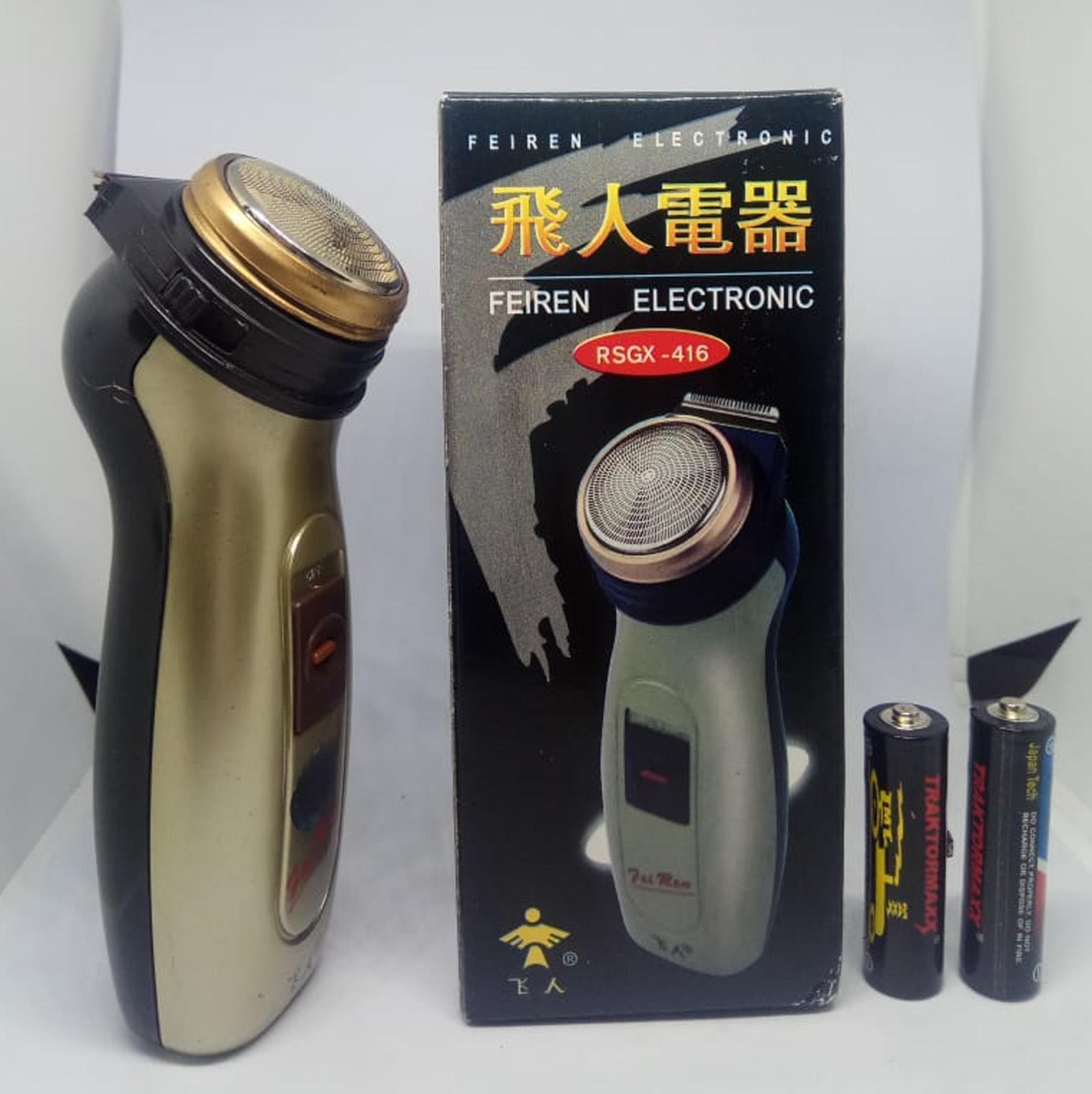 Alat Cukur Jenggot dan Kumis Feiren Retro Style FREE 2 Pcs Baterai REAL PICTURE - 2 ...
