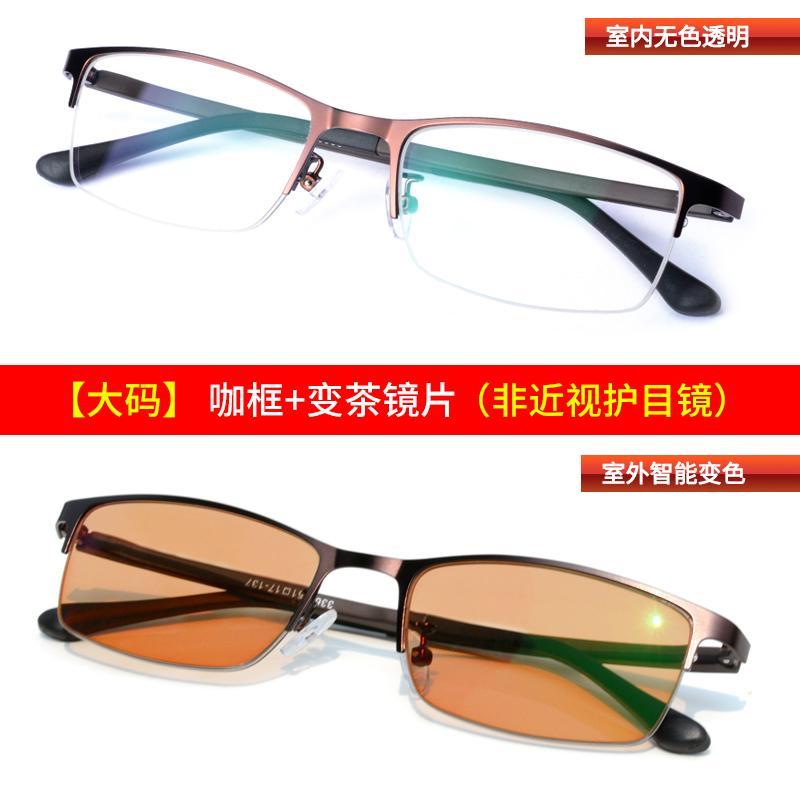 Kaca Mata Berubah Warna Bingkai Kacamata Pria atau Wanita Kotak Setengah.  Brands  OEM 94561f51a7