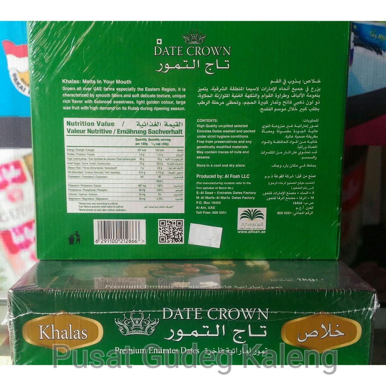Kurma Khalas Date Crown 1kg Produk Terbaik Wiki Harga Hikmah
