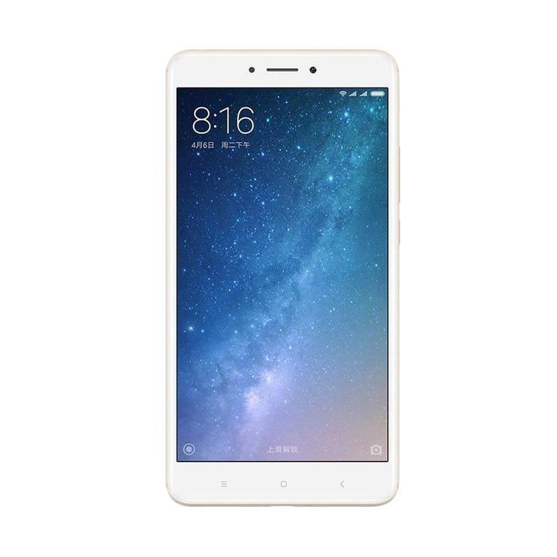 Xiaomi MI Max 2 Gold [64GB/ 4GB]