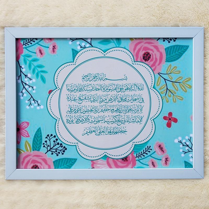 Hiasan Dinding Kaligrafi   Kaligrafi Dinding   Lukisan Kaligrafi   Kaligrafi  Ayat Kursi   Kaligrafi Kayu 0bbb9565af