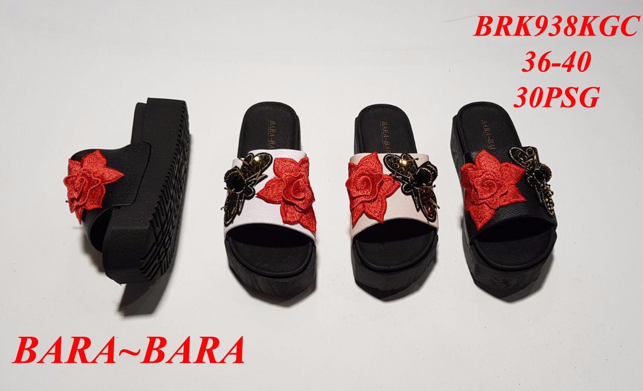 Bara ~ Bara - Sandal Selop Jelly Wanita Motif Bunga - BRK938KCG