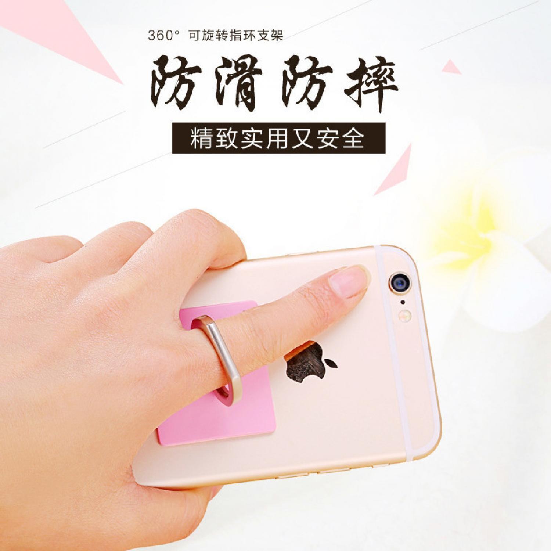 Kelebihan Rimas Finger Iring Universal Mount Smartphone Holder Black Car Remax Proda Super Flexible Fairy Series Pink Merah Muda Hitam Rose Gold