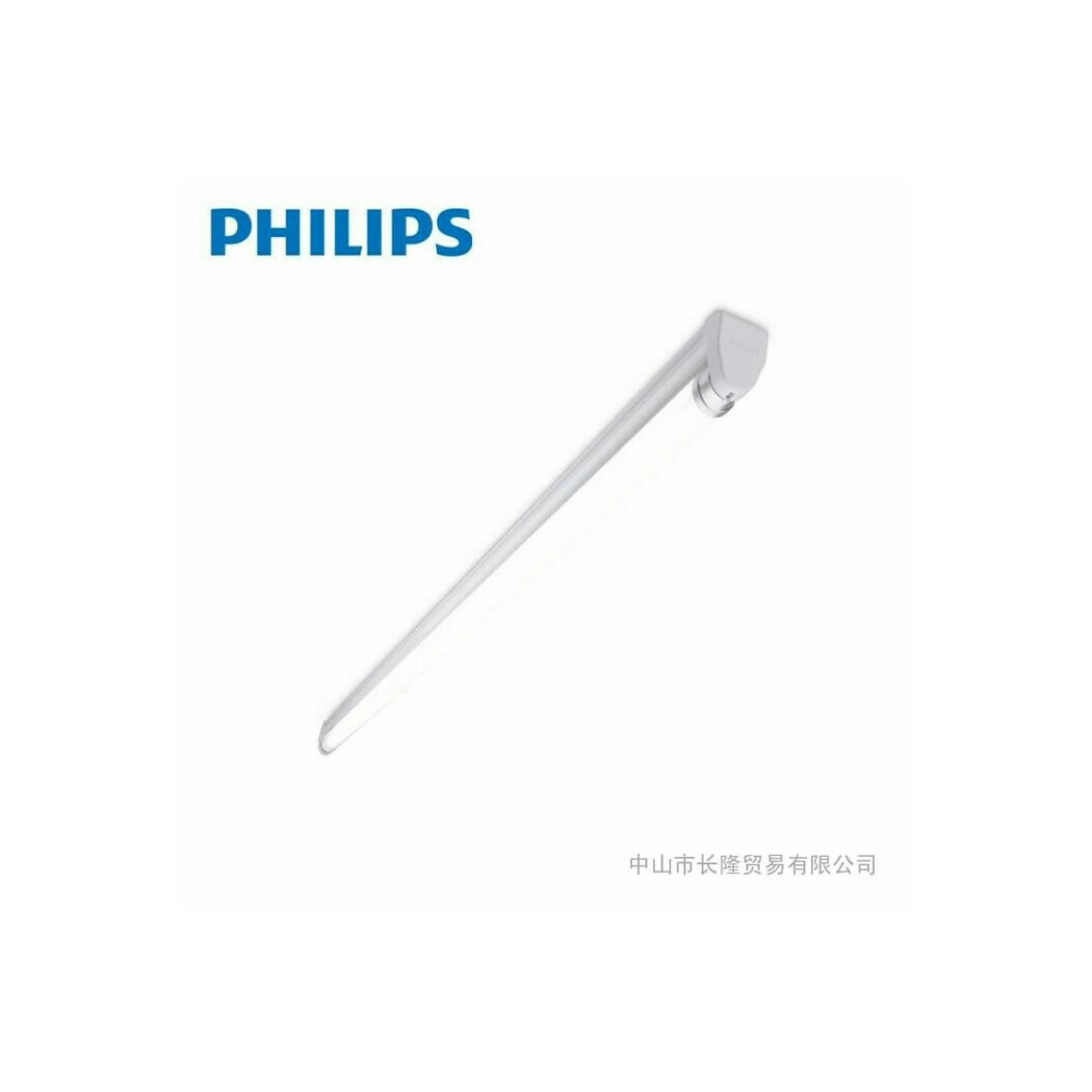 Lampu led tube batten philips bn10c 8w