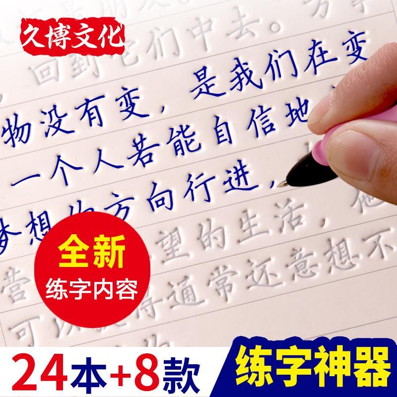 ... Harus Sajak Sketsa Pensil Arang Pensil Source Buku Fotokopi Tulisan Kaligrafi Pena Tulisan Mandarin Teratur Untuk