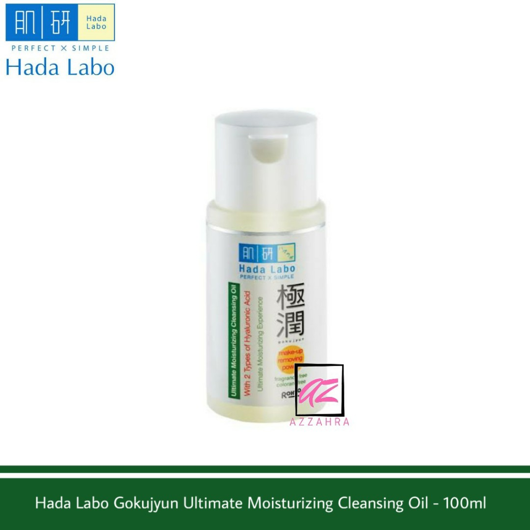 hada labo gokujyun ultimate moisturizing cleansing oil – 100ml