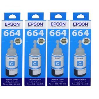 https://www.lazada.co.id/products/tinta-epson-664-premium-i579256379-s850692236.html