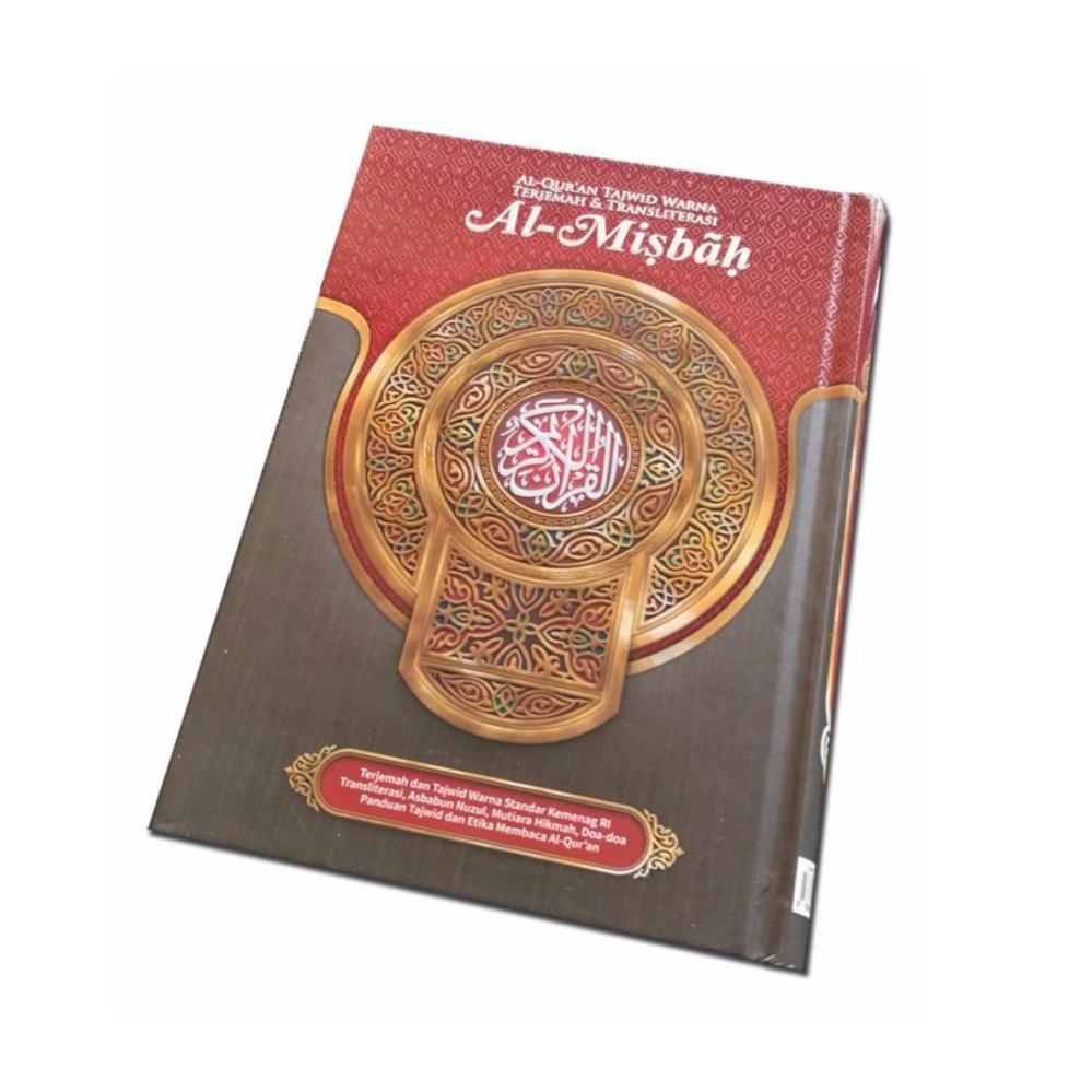 Hot Deals Al-Quran .