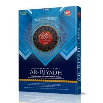Al Quran Perkata Cordoba Ar Riyadh A4/Besar - Biru