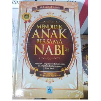 Erlangga Hard Cover Buku Hijau Himpunan Fatwa Keuangan Syariah Dsn Source · Buku Mendidik Anak Bersama