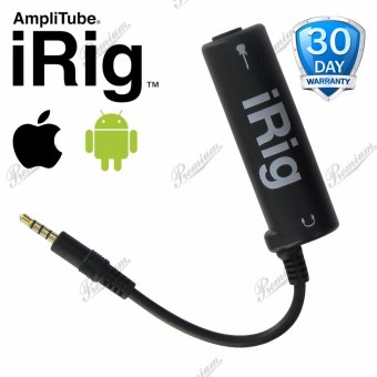 Harga iRig AmpliTube Guitar Interface Adapter untuk iPhone /iPod Touch/iPad dan Android