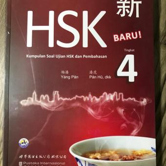 Harga HSK 4 NEW Plus CD