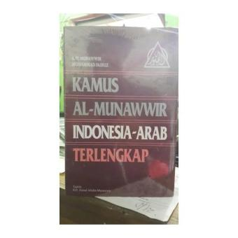 Kamus Al Munawir ( Indonesia - Arab) Original