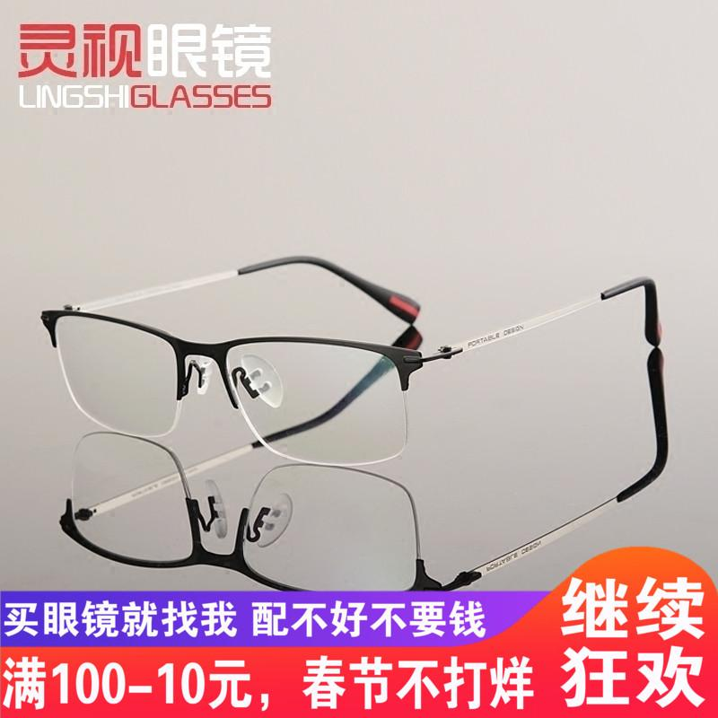 Bingkai kacamata pria kacamata minus Model pria Kotak Setengah Bingkai  Kacamata dengan kacamata produk jadi   c3d733e7af