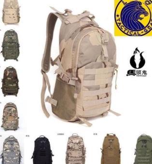 ASLI - TAS RANSEL ARMY - 511 / 808 .
