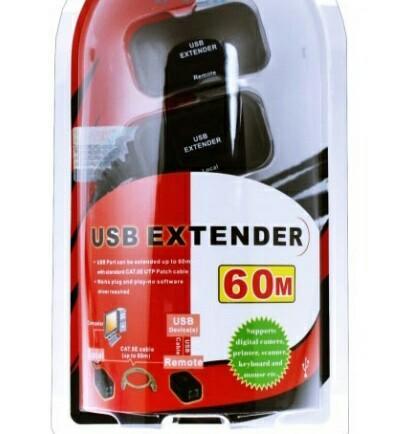 Extender USB 60m