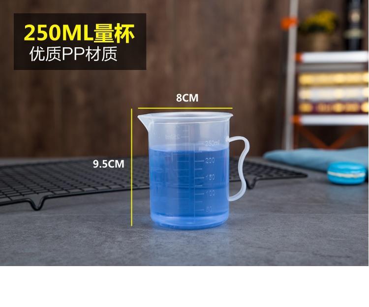 Detail Gambar Gelas Takaran 250ml-300ml Terbaru