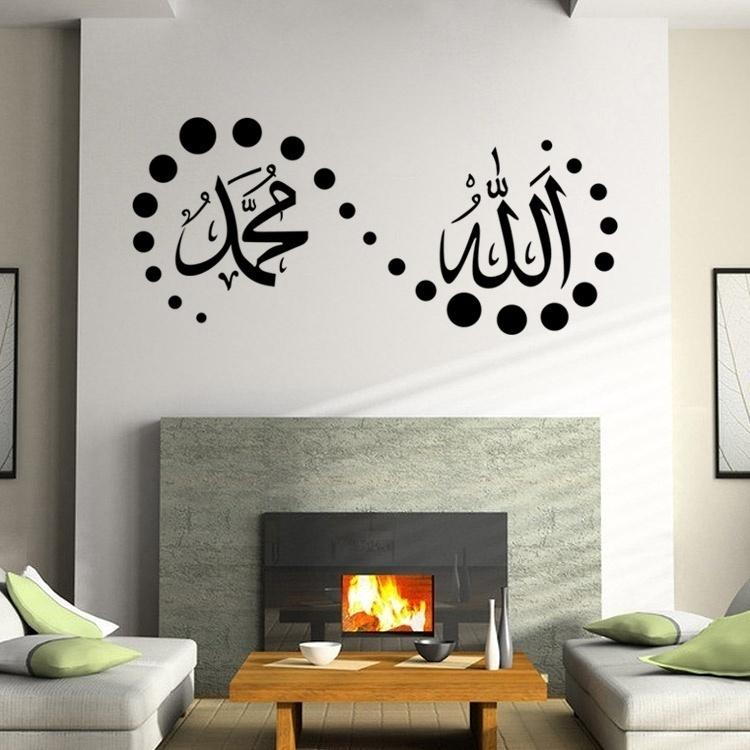 Unduh 900+ Wallpaper Dinding Bola  Paling Baru