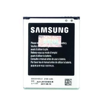 Baterai/ Batre/ Battery Samsung S3 / Grand 1 / Grand Neo Original 100%