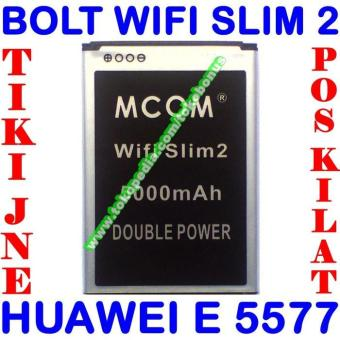 Baterai Modem Bolt Wifi Slim 2 Huawei E5577 Mcom Batrai Batre Battery - Db9396