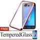 Best Seller Softcase Ultrathin List Chrome For Samsung Galaxy J1 Mini + Free Temperred Glass -