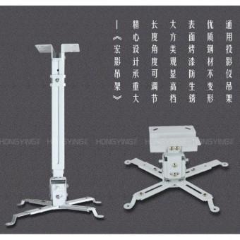 Bracket Proyektor Universal 40X60cm/ Braket Infokus