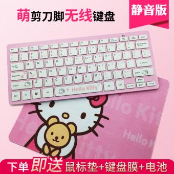 Buku Tulis Mode Meja Komputer Eksternal USB Kecil Keyboard