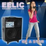 EELIC SPR-168 Sound Sistem Speaker Super Bass Speaker Aktif - 4