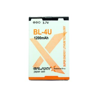 Harga Galaxy-X Battery BL-4U 1200mAh for Nokia