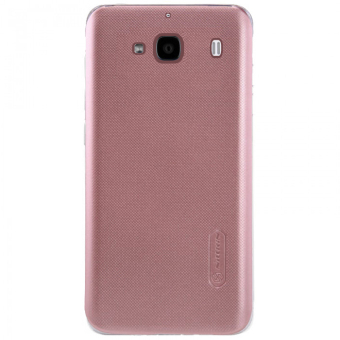 Nillkin Frosted Shield Hardcase for Xiaomi Redmi 2 - Rose Gold