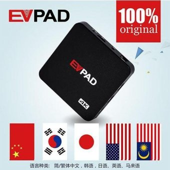 Harga 2017 New IPTV EVPAD PRO Korean Chinese Malaysia Japanese Arabia 800+ Channels no monthly fee iptv 1GB 16GB PK Great Bee - intl