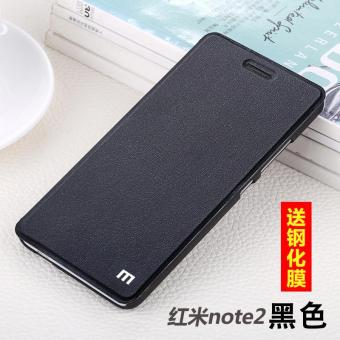 Harga Luxury leather/PU flip cover Phone case /Phone Cover For Xiaomi Redmi Note 2/Xiaomi Red mi Note 2/Xiao mi Redmi Note2/Xiaomi Redmi Note2 Business wallet phone cover (1 X Phone Case + 1 X Tempered Glass Film) - intl
