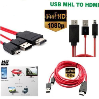 Harga Next Mobile Phone for HDTV Cable M18