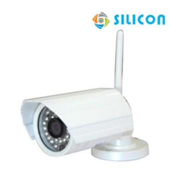 Harga SILICON IP M503W MEGA PIXEL IP CAMERA (4mm) STANDALONE