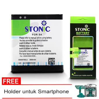 Harga Stonic Baterai Double Power S4 for Samsung S4