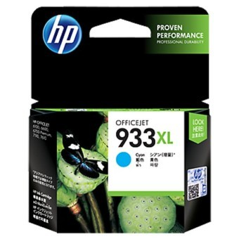Harga HP 933XL Cyan Officejet Ink Cartridge - Cyan