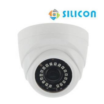 Harga SILICON RSP-N130SL20 HD IP DOME CAM