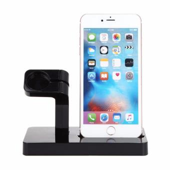 Harga Charging Cradle Bracket For iPhone Apple Watch Station Charger Dock Holder Stand - intl
