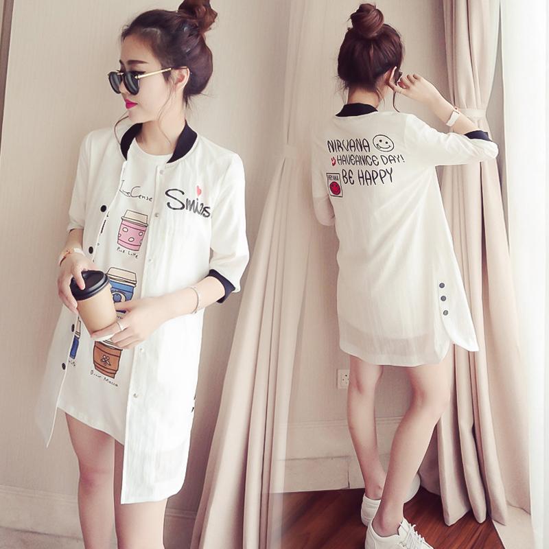 Baju Pelindung Terik Matahari Wanita Model Setengah Panjang Motif Cetak Versi Korea (Putih (Lengan