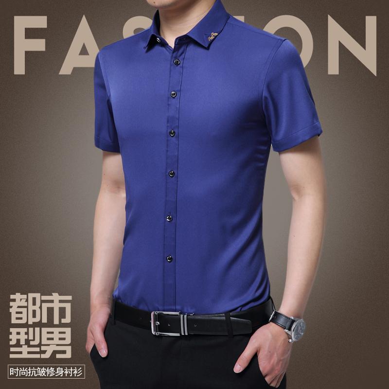 Kemeja Pria Bisnis Model Tipis Lengan Bang Pendek Ukuran Besar (Biru)