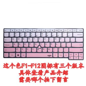harga Lenovo Tablet Seri X1/YOGA/NEW/S2/E470/E470C/E475 Keyboard Cover Lazada.co.id